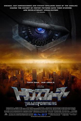 Póster japonés de Transformers